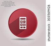 calculator   vector icon | Shutterstock .eps vector #303569426