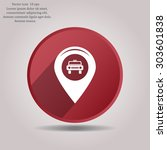 map pointer with car icon.... | Shutterstock .eps vector #303601838