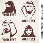 Vector Muslim Faces  Vector...
