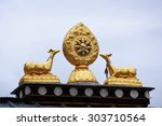 Small photo of golden roof with symbolic meaning, architecture ornament