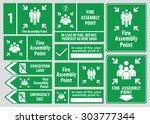 set of emergency exit sign ... | Shutterstock .eps vector #303777344