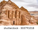 Ad Deir In The Ancient...