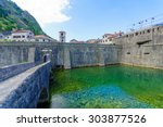 The North Gate (River Gate), dated 1540, and the old town walls, in Kotor, Montenegro