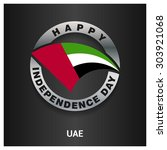 happy united arab emirates  ... | Shutterstock .eps vector #303921068