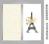 eiffel tower parisian symbol.... | Shutterstock .eps vector #304009598