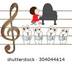 pianist of the girl playing it... | Shutterstock .eps vector #304044614