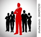 successful team leader. a team... | Shutterstock .eps vector #304099250