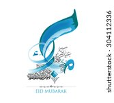 eid mubarak greeting card with... | Shutterstock .eps vector #304112336