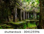 Among The Ruins Of Preah Khan...