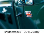 Vintage Car Detail   Side Unio...