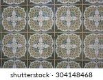 traditional tiles | Shutterstock . vector #304148468