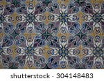 traditional tiles   Shutterstock . vector #304148483