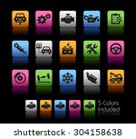 car service icons    colorbox... | Shutterstock .eps vector #304158638