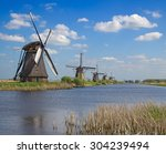 Ancient Windmills Near...