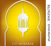 "window ""eid mubarak""  blessed... 