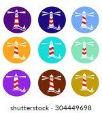 lighthouse logo set | Shutterstock .eps vector #304449698