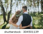 guy in a vest and a girl in a... | Shutterstock . vector #304501139