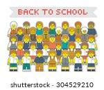 New academic year poster. Isolated toy yellow plastic persona mini figures. Flat vector plastic people. Isolated toy kids and adults, school kids and teachers. School children in school uniform.