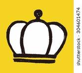 doodle king crown | Shutterstock . vector #304601474