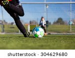 close up of young soccer player ... | Shutterstock . vector #304629680
