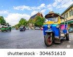 Blue Tuk Tuk  Thai Traditional...
