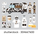 vector restaurant cafe design... | Shutterstock .eps vector #304667600