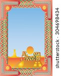 text box patterned in desert ... | Shutterstock .eps vector #304698434