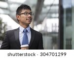 portrait of a chinese... | Shutterstock . vector #304701299