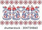 hungarian folk art motif | Shutterstock .eps vector #304734860