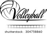 stylized volleyball with the...