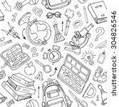 vector seamless pattern of... | Shutterstock .eps vector #304826546