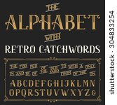 Retro alphabet font. Ornate letters and catchwords the, for, a, from, with, by etc. Stock vector typography. | Shutterstock vector #304833254