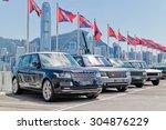 hong kong  china july 28 2015   ... | Shutterstock . vector #304876229