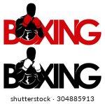 boxing logo | Shutterstock .eps vector #304885913