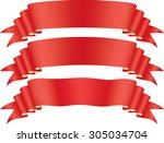 red tape | Shutterstock . vector #305034704