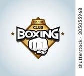 boxing logo template. golden...