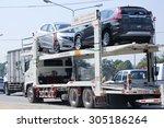 chiangmai  thailand   january...   Shutterstock . vector #305186264