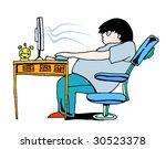 too much computer | Shutterstock . vector #30523378