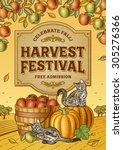 harvest festival poster.... | Shutterstock .eps vector #305276366