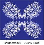 hungarian folk art motif | Shutterstock .eps vector #305427506