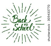 back to school hand lettering.... | Shutterstock .eps vector #305433770