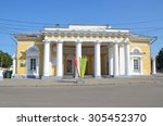 kostroma  russia  august  11 ... | Shutterstock . vector #305452370