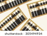 close up of chinese abacus  | Shutterstock . vector #305494934