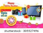 illustration of decorative... | Shutterstock .eps vector #305527496