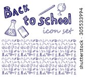 freehand drawing school items.... | Shutterstock .eps vector #305533994