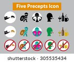 five precepts icon with kill ... | Shutterstock .eps vector #305535434