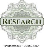research rosette | Shutterstock .eps vector #305537264