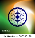 abstract image of indian flag | Shutterstock .eps vector #305538128