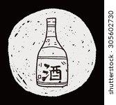 sake doodle | Shutterstock .eps vector #305602730