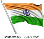 flag of india   this is a... | Shutterstock . vector #305714924